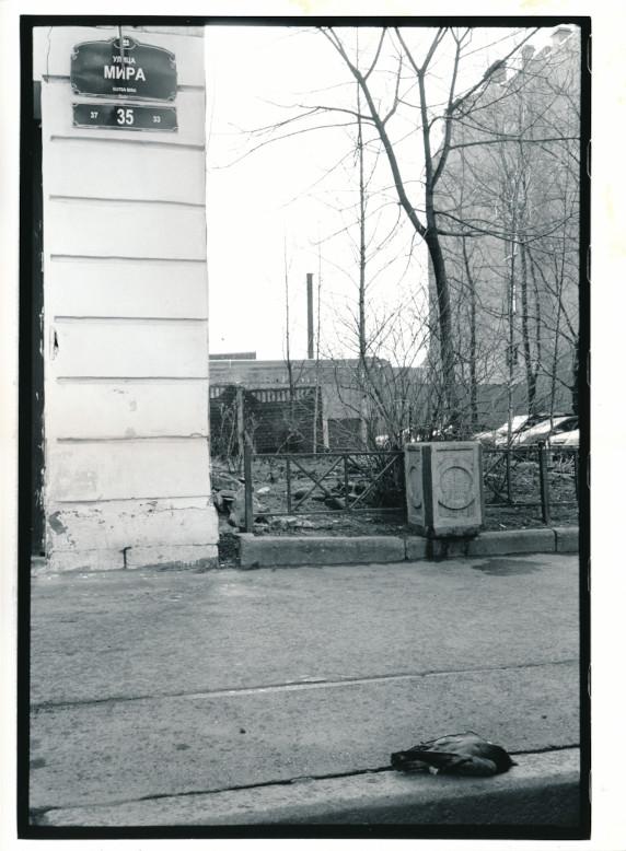 """""""Straße des Friedens"""""""